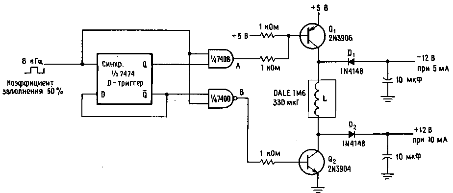 fig.  2. The circuit of the converter of a direct current.